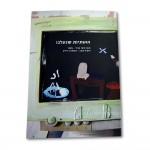 חוברות כריכת חום עם למינציה